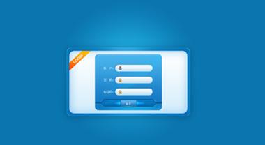 华企助力告诉你:网站开发类选择器与id选择器的区别