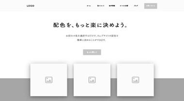 网站开发教程:帮你快速搞定网页配色的方法(附配色神器)