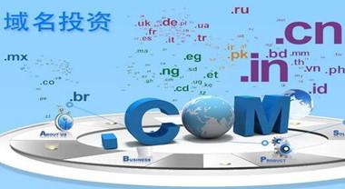 网站运营教程:域名正式列入无形资产有何意义和困难-华企助力