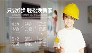 北京网站运营为您解析互联网家装转型