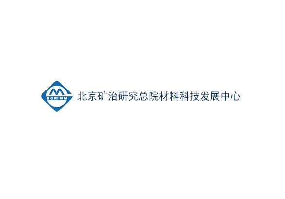 北京矿冶研究总院