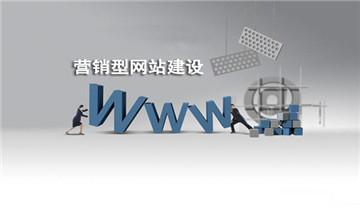 北京网站设计:分割线在不同环境下的使用