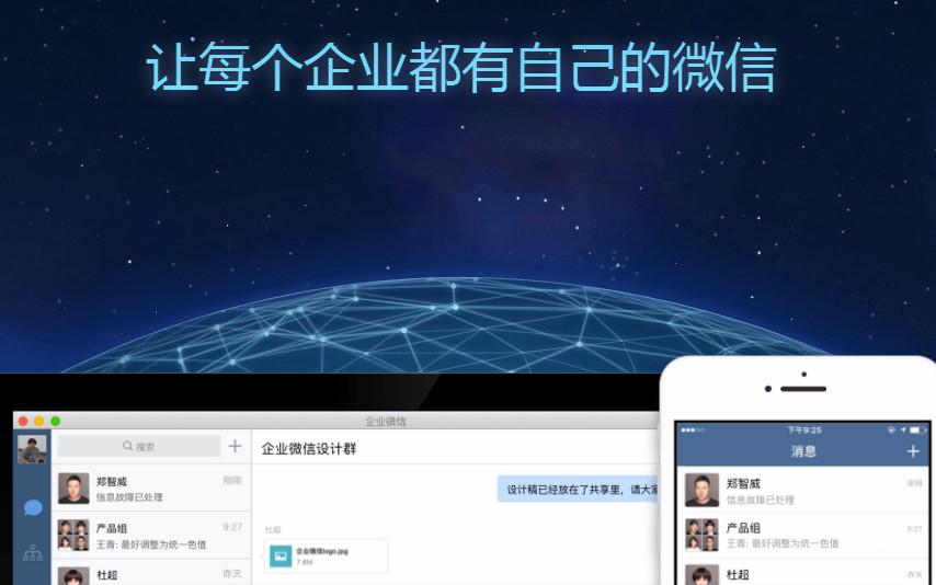 2017微信营销成功案例-站长必知的营销精华