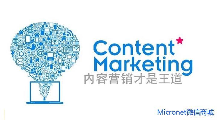 如何做好微信营销-4方面打造完美的微信营销方案